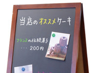 商品説明画像(NB-MB201:A型両面メニューボード 大型タイプ)