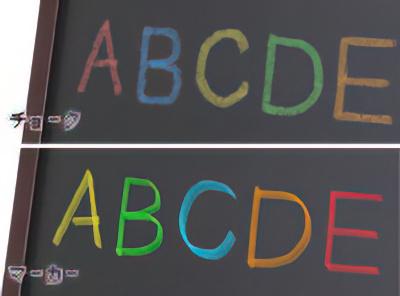 商品説明画像(WC-WASB03:A型両面ブラックボード 小型タイプ)