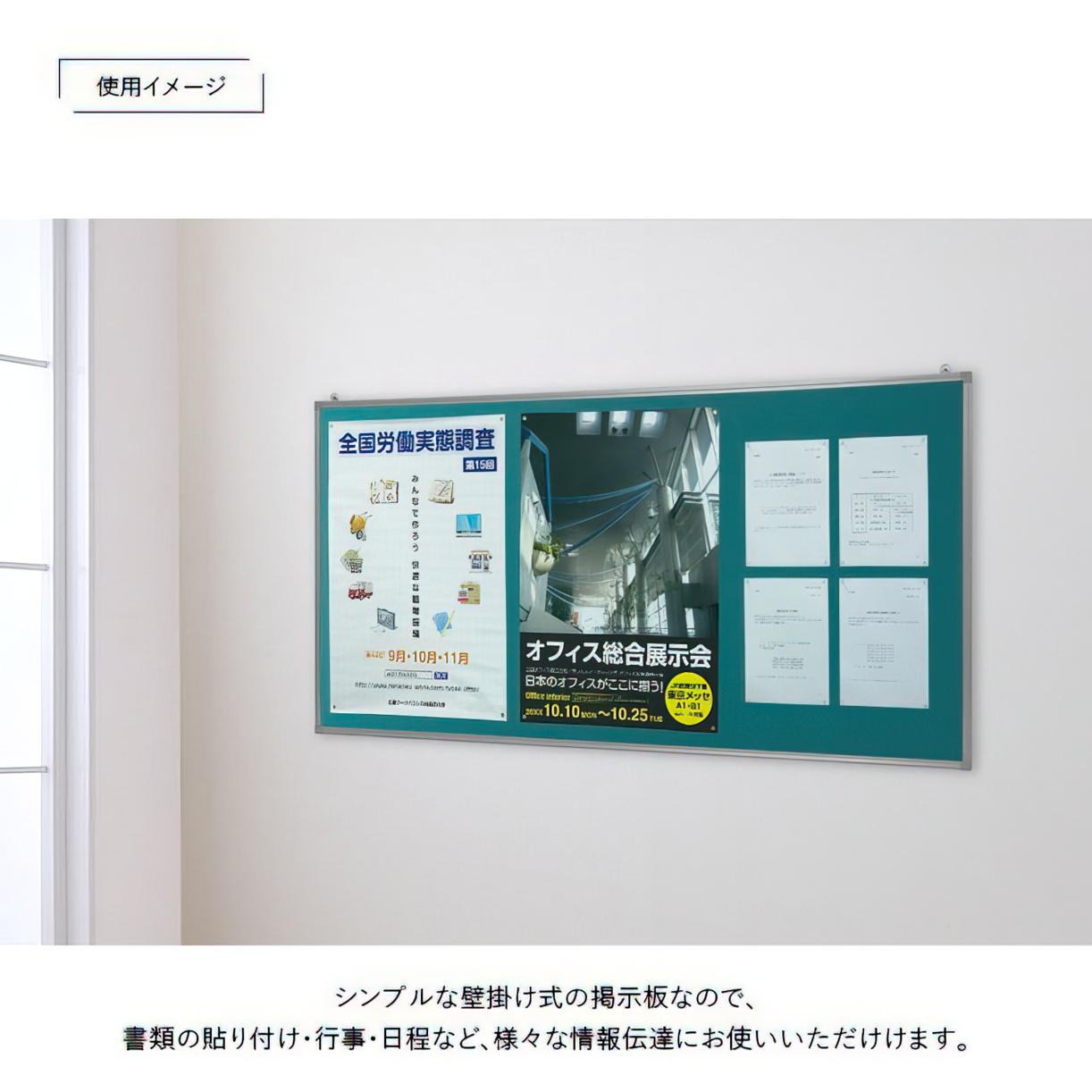 リング テクノロジー 掲示板 シェア