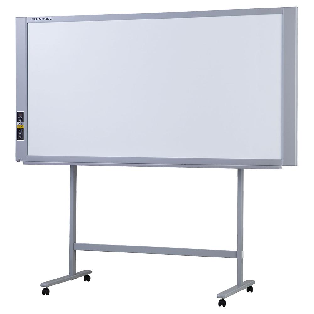 オフィス用プラン・テージ 電子黒板 プリンタ無しワイドタイプ W1980 D675 H1847  ホワイト