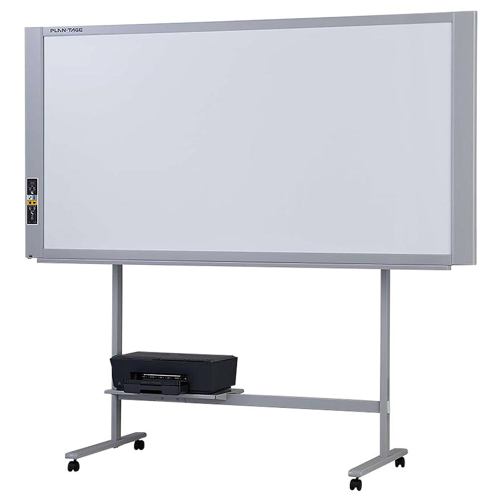 オフィス用プラン・テージ 電子黒板 プリンタ付きワイドタイプ W1980 D675 H1847  ホワイト