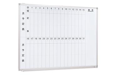 縦書きホワイトボード