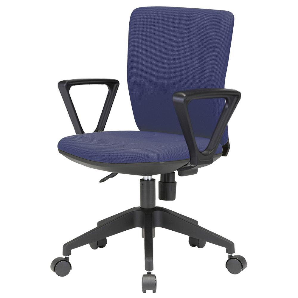 オフィス用ビジネスチェアFST55 ファブリック W395 D525 H780-860  ネイビーブルー