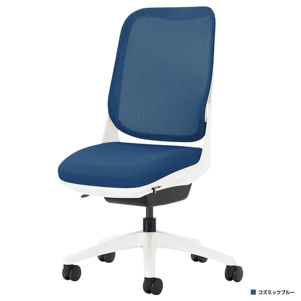 ライド W480 D530-625 H910-1050 ネイビーブルー チェア ビジネスチェア メッシュ オフィス家具 オフィスチェア ポリエステル オススメ メッシュ ロッキングチェ