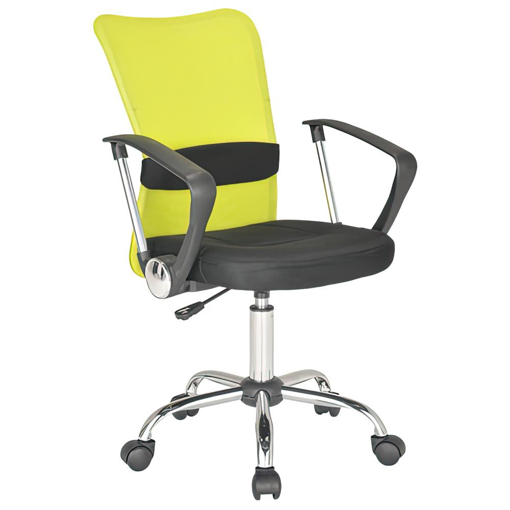 エアロメッシュ W530×D520×H910-1010mm オフィスチェア 事務椅子 肘付き グリーン デスクチェア OAチェア メッシュチェア オフィス家具