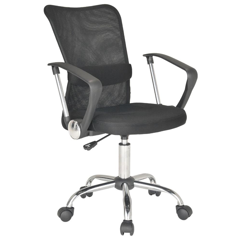 エアロメッシュ W530×D520×H910-1010mm オフィスチェア 事務椅子 肘付き ブラック デスクチェア OAチェア メッシュチェア オフィス家具