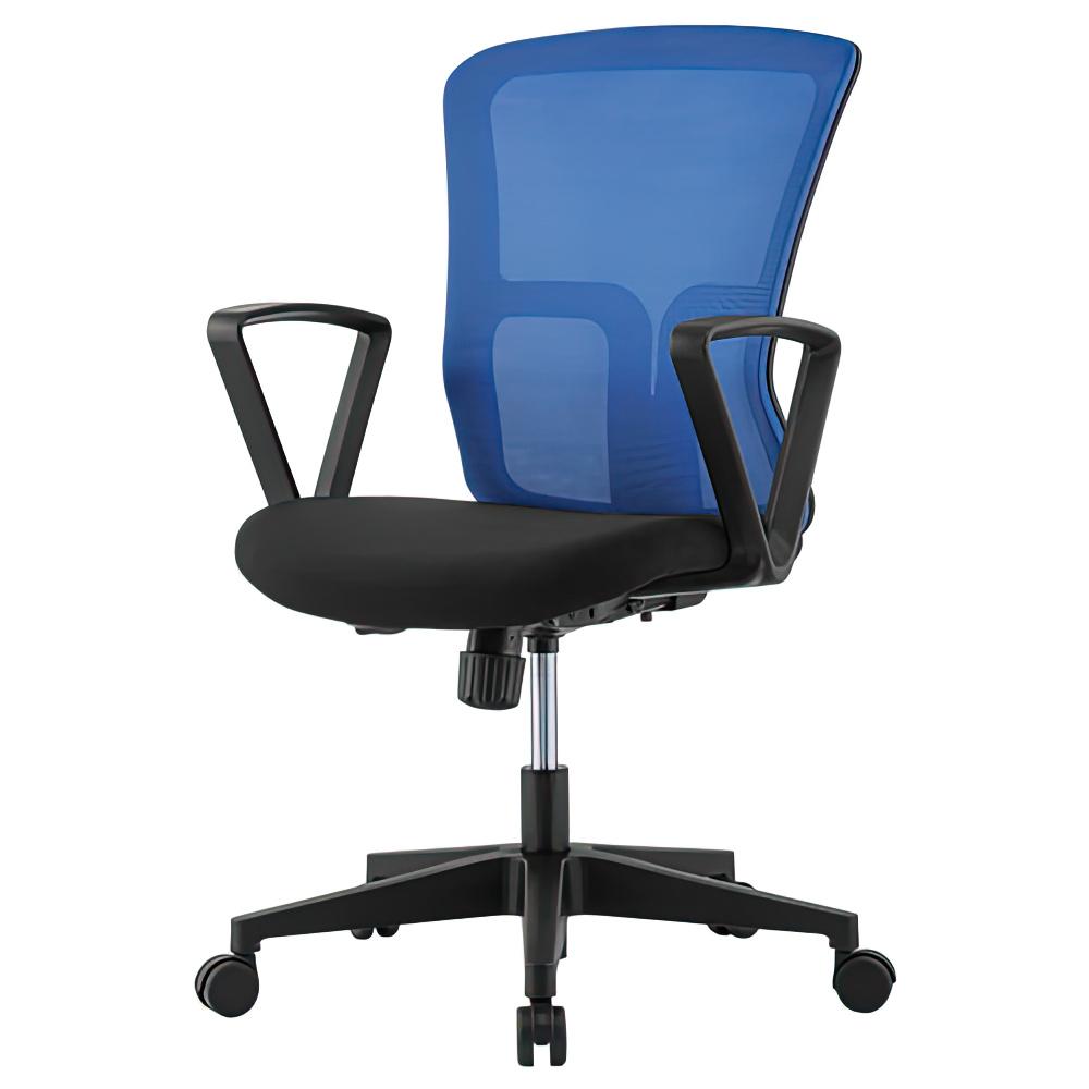 ニュードルチェ W490×D600×H880-970mm オフィスチェア 事務椅子 肘付き ブルー デスクチェア OAチェア メッシュチェア オフィス家具