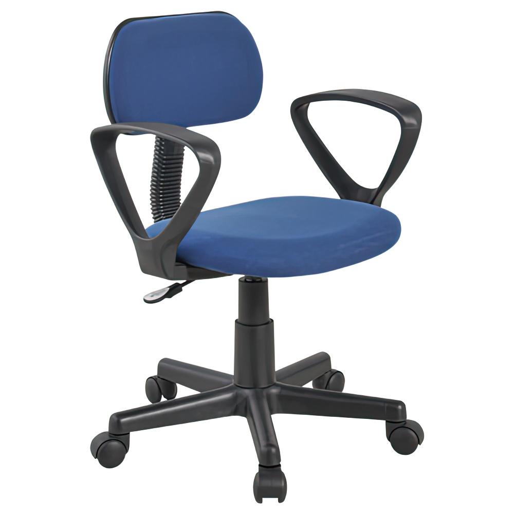 エコノミーチェア W525×D500×H750-850mm オフィスチェア 事務椅子 肘付き ブルー デスクチェア OAチェア オフィス家具 アウトレット