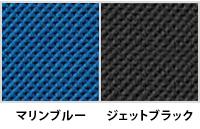 エルフィチェア 樹脂バックタイプ(ELA2-300P-BSPA)のカラーサンプル