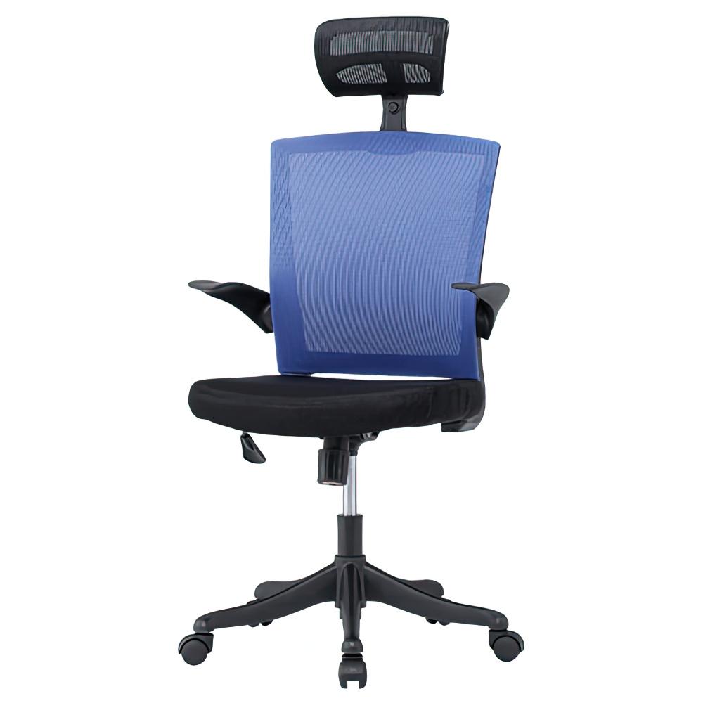 フィールメッシュ ハイバックタイプ W600×D610×H1110-1235mm  ブルー オフィスチェア 事務椅子 肘付き ヘッドレスト付き オフィス家具