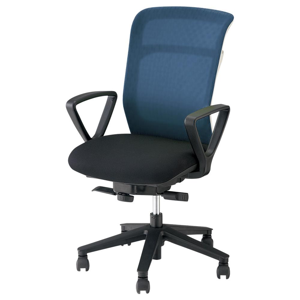 オフィス用パウザ W470 D630 H875-960 ブルー チェア ビジネスチェア メッシュ