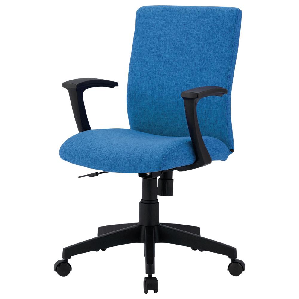 ファブリー 肘付き W585×D550×H880-970mm ブルー デスクチェア OAチェア オフィスチェア 事務椅子 オフィス家具