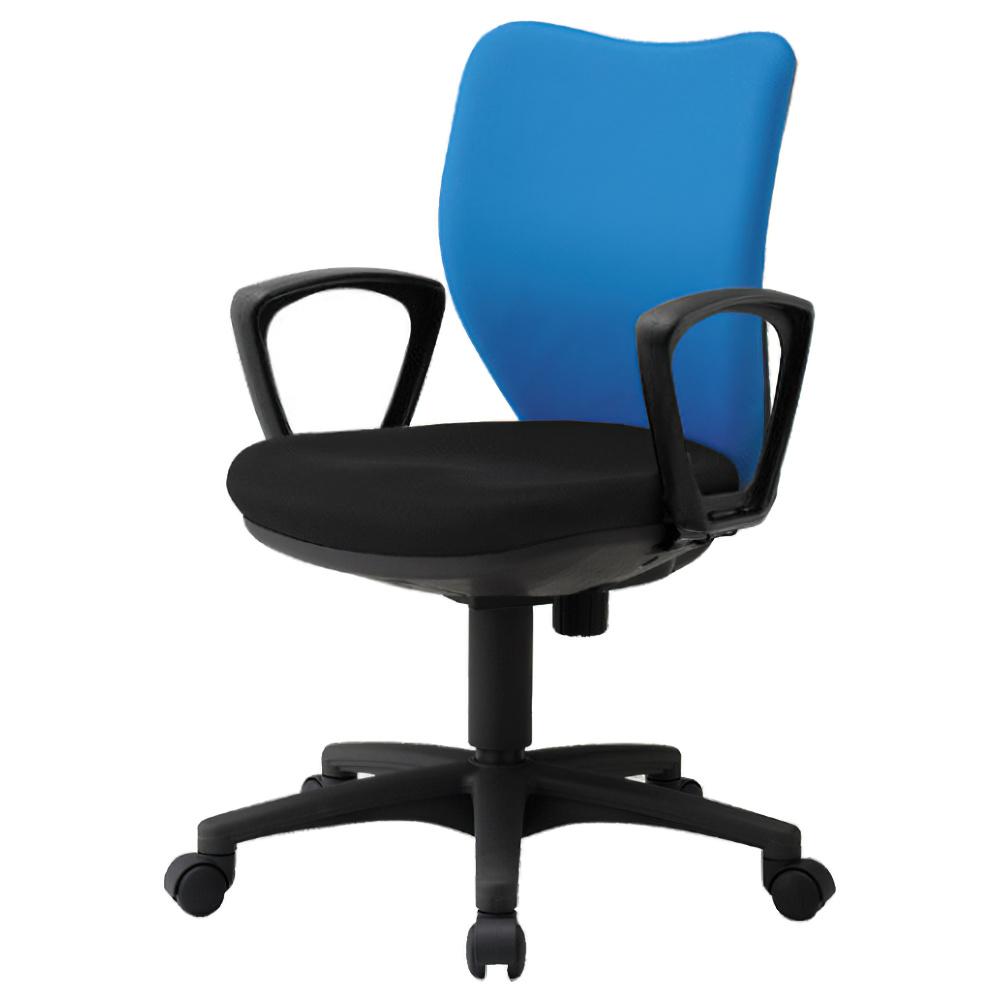 ニューオフィット W450×D560×H830-930mm 肘付き ブルー オフィスチェア 事務椅子 デスクチェア OAチェア オフィス家具