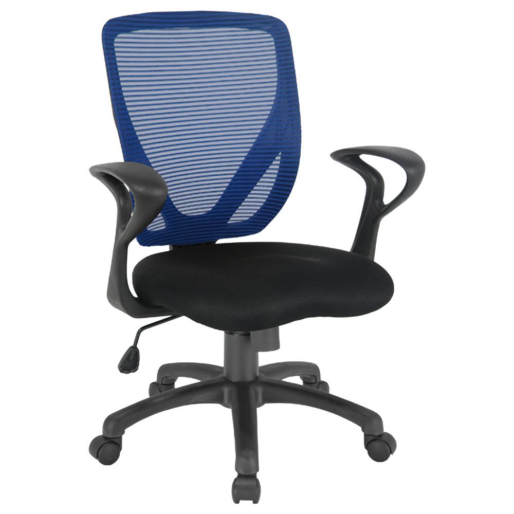 ペアリー W630×D520×H870-945mm オフィスチェア 事務椅子 肘付き ブルー デスクチェア OAチェア オフィス家具