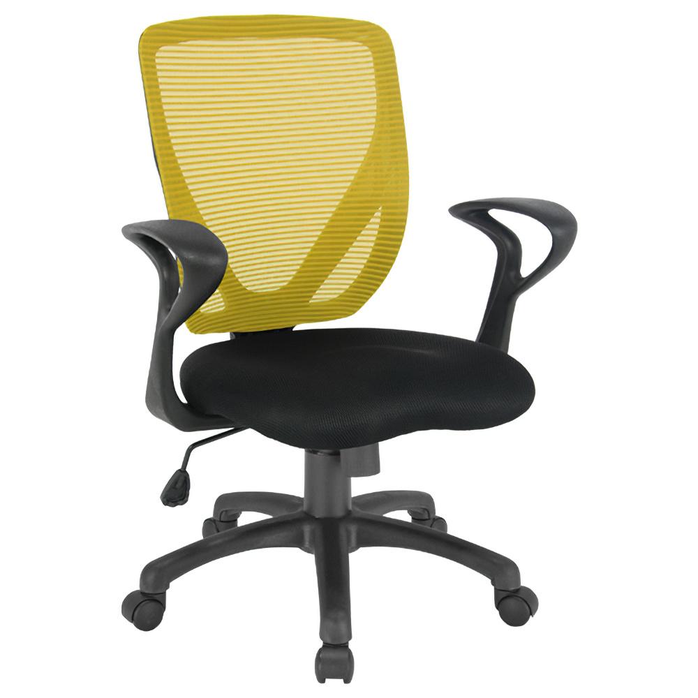 ペアリー W630×D520×H870-945mm オフィスチェア 事務椅子 肘付き イエロー デスクチェア OAチェア オフィス家具