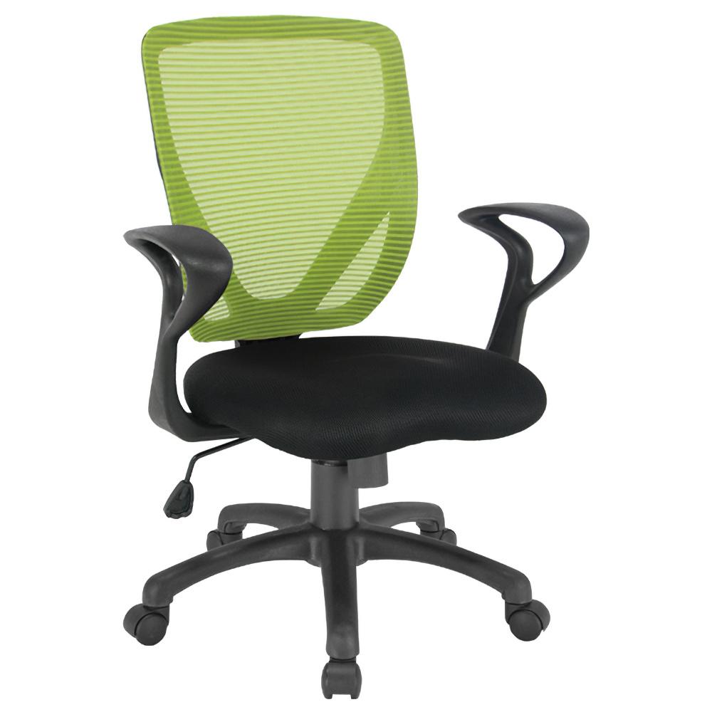 ペアリー W630×D520×H870-945mm オフィスチェア 事務椅子 肘付き イエローグリーン デスクチェア OAチェア オフィス家具