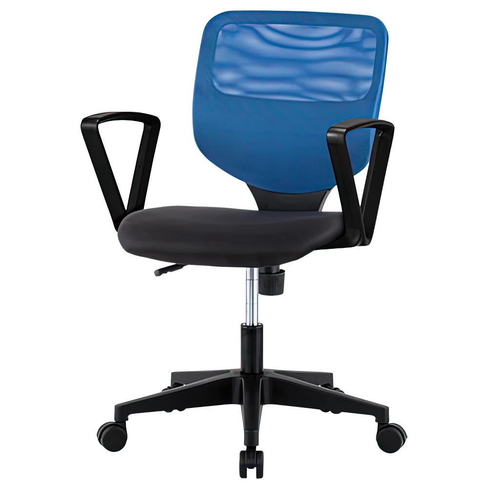 ティラーレ W575×D560×H795-905mm オフィスチェア 事務椅子 肘付き 背:青×座:黒 デスクチェア OAチェア オフィス家具