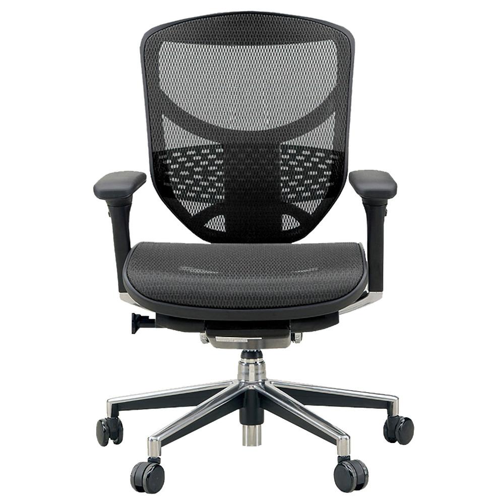 エンジョイ ロータイプ W655×D660×H960-1110mm エルゴノミクスチェア メッシュ:ブラック オフィス家具