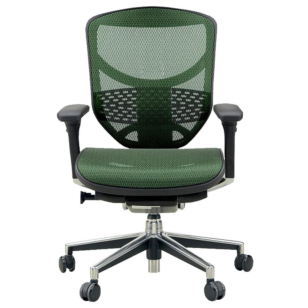 エンジョイ ロータイプ W655×D660×H960-1110mm エルゴノミクスチェア メッシュ:グリーン オフィス家具