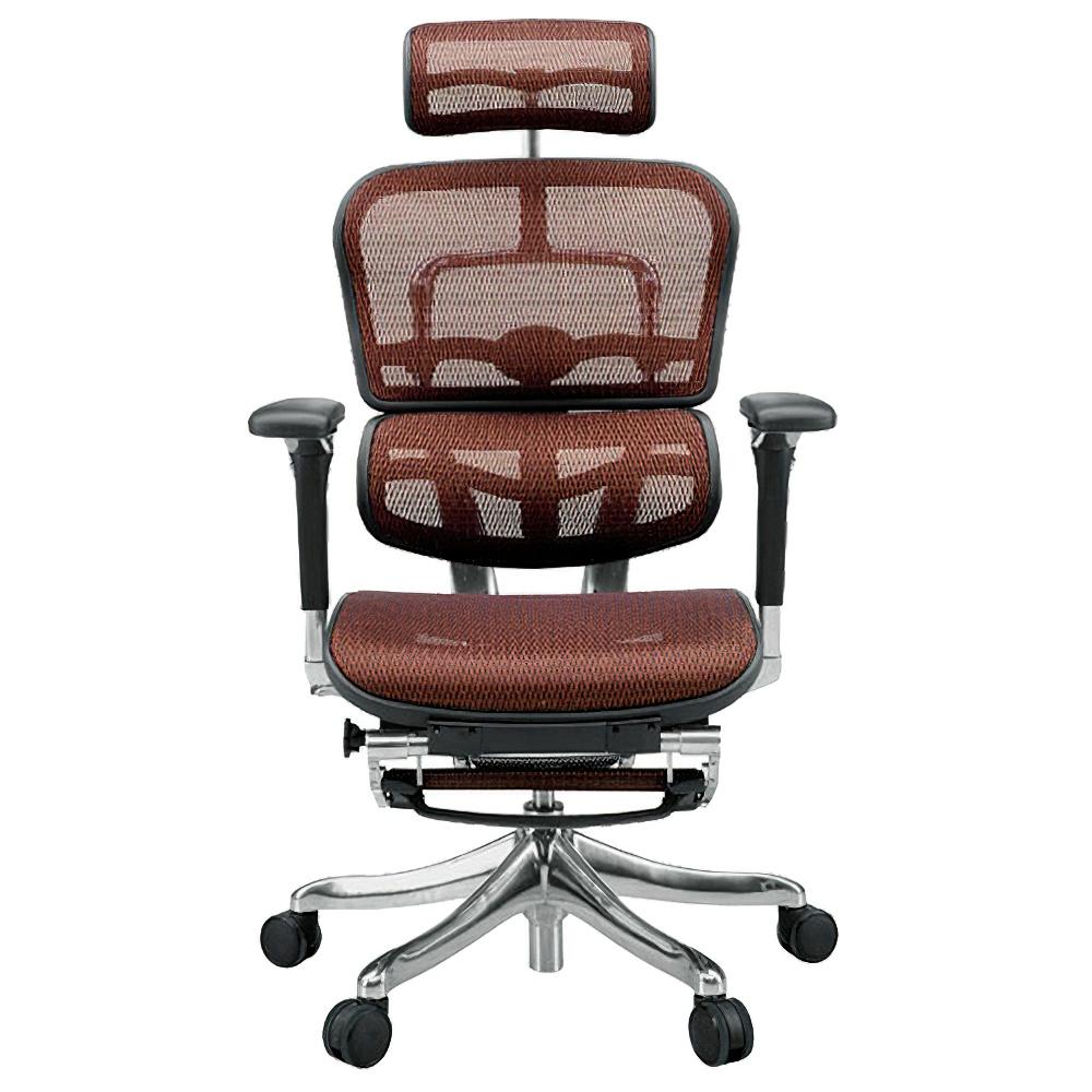 エルゴヒューマン プロ オットマン W665×D665×H1110-1250mm エルゴノミクスチェア メッシュ:オレンジ オフィス家具