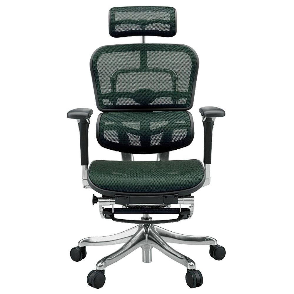 エルゴヒューマン プロ オットマン W665×D665×H1110-1250mm エルゴノミクスチェア メッシュ:グリーン オフィス家具