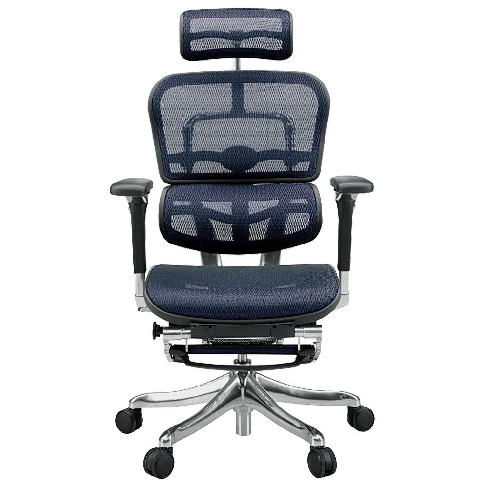 エルゴヒューマン プロ オットマン W665×D665×H1110-1250mm エルゴノミクスチェア メッシュ:ブルー オフィス家具