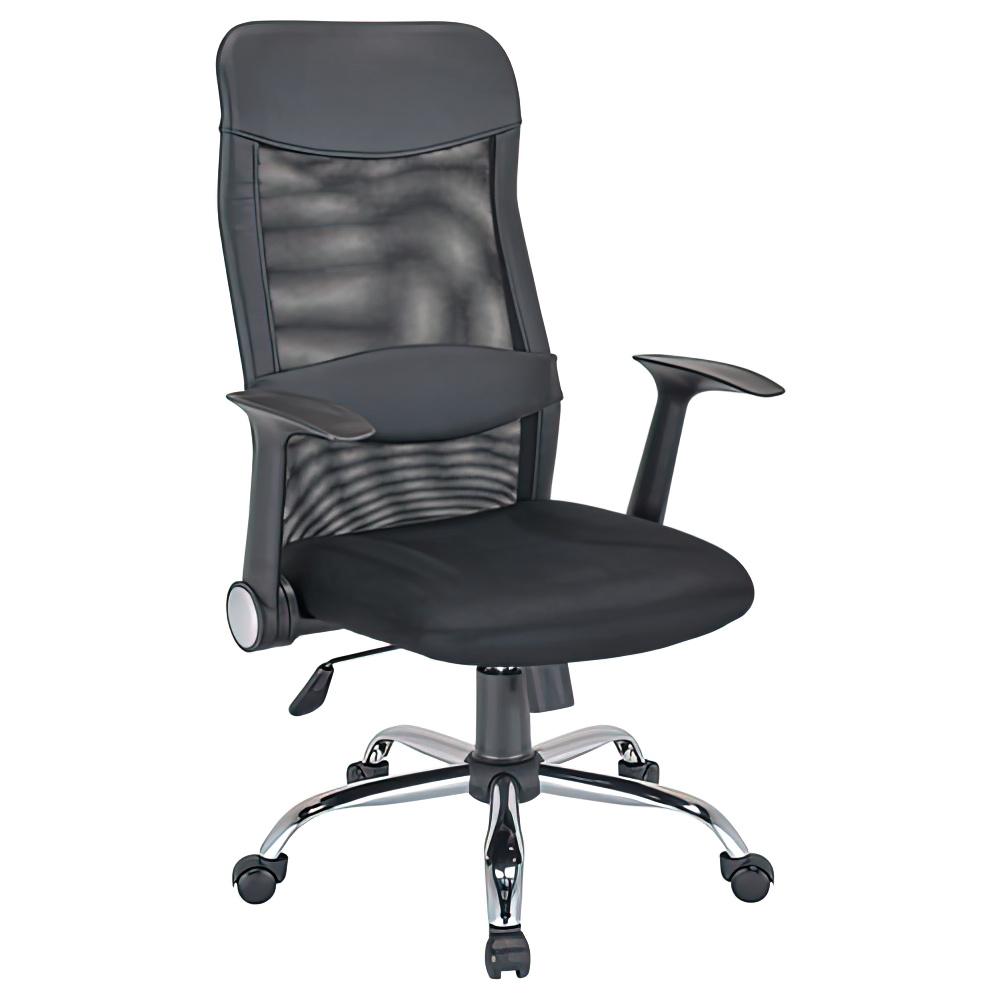 ハイウィング W680×D610×H1050-1130mm  マネージメントチェア 社長椅  役員椅子 重役椅子 役員家具 オフィス家具