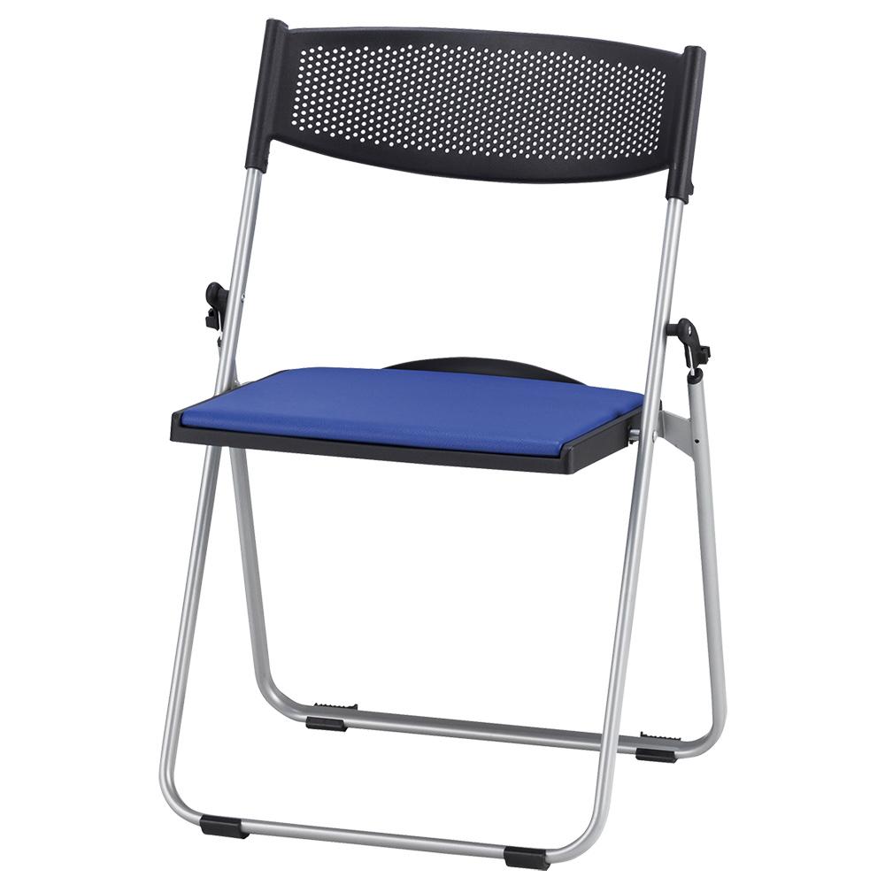 オフィス用折りたたみ椅子NFA700 W518 D455 H744  ネイビーブルー