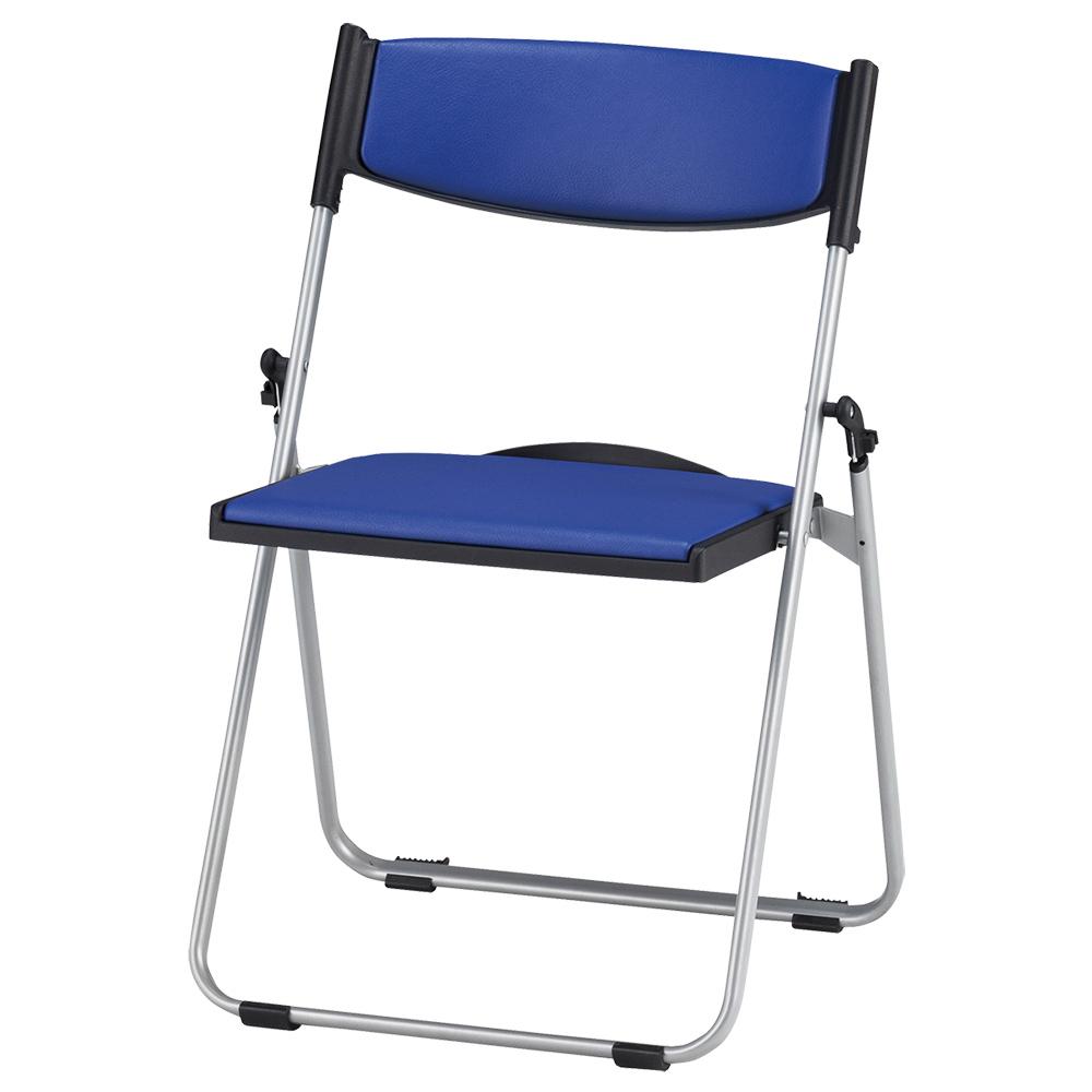 オフィス用折りたたみ椅子NFA750 W518 D465 H744  ネイビーブルー
