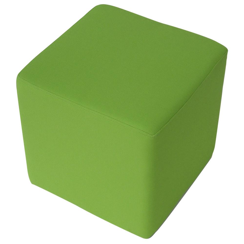 キューブソファー 4脚セット W400×D400×H400mm カラフル 四角 角型 コンパクト ソファ ロビー 椅子 オフィス家具