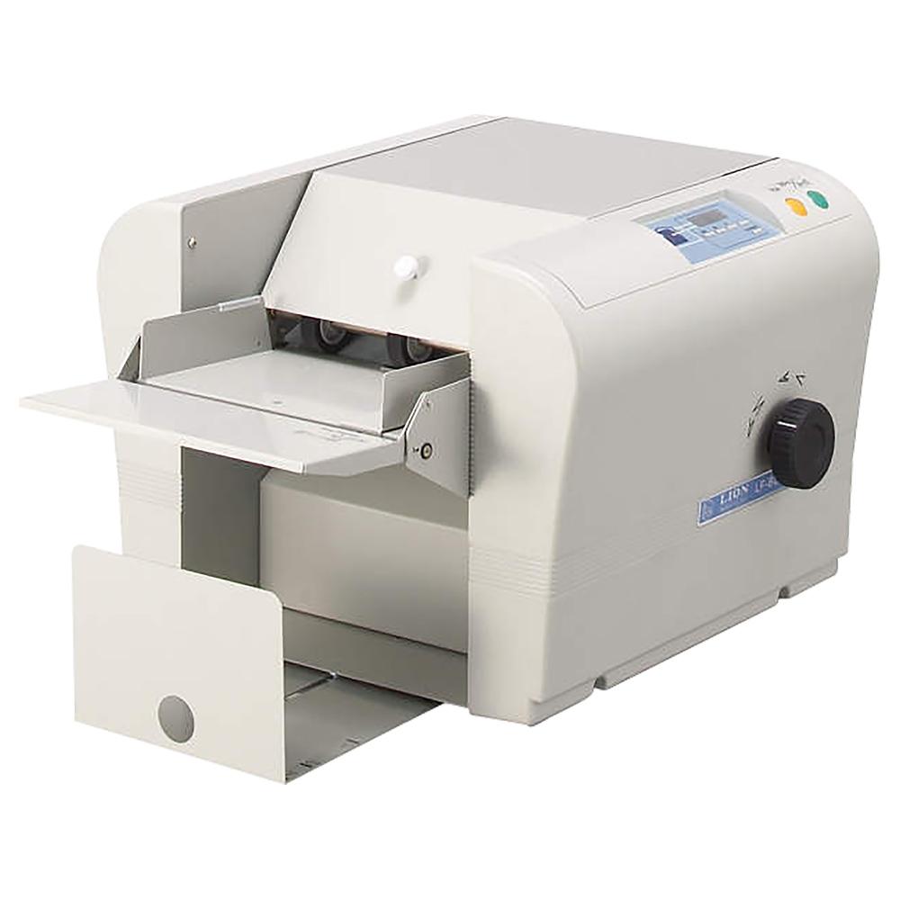 オフィス用手動設定紙折機 LF-80N W622 D455 H332  ホワイト