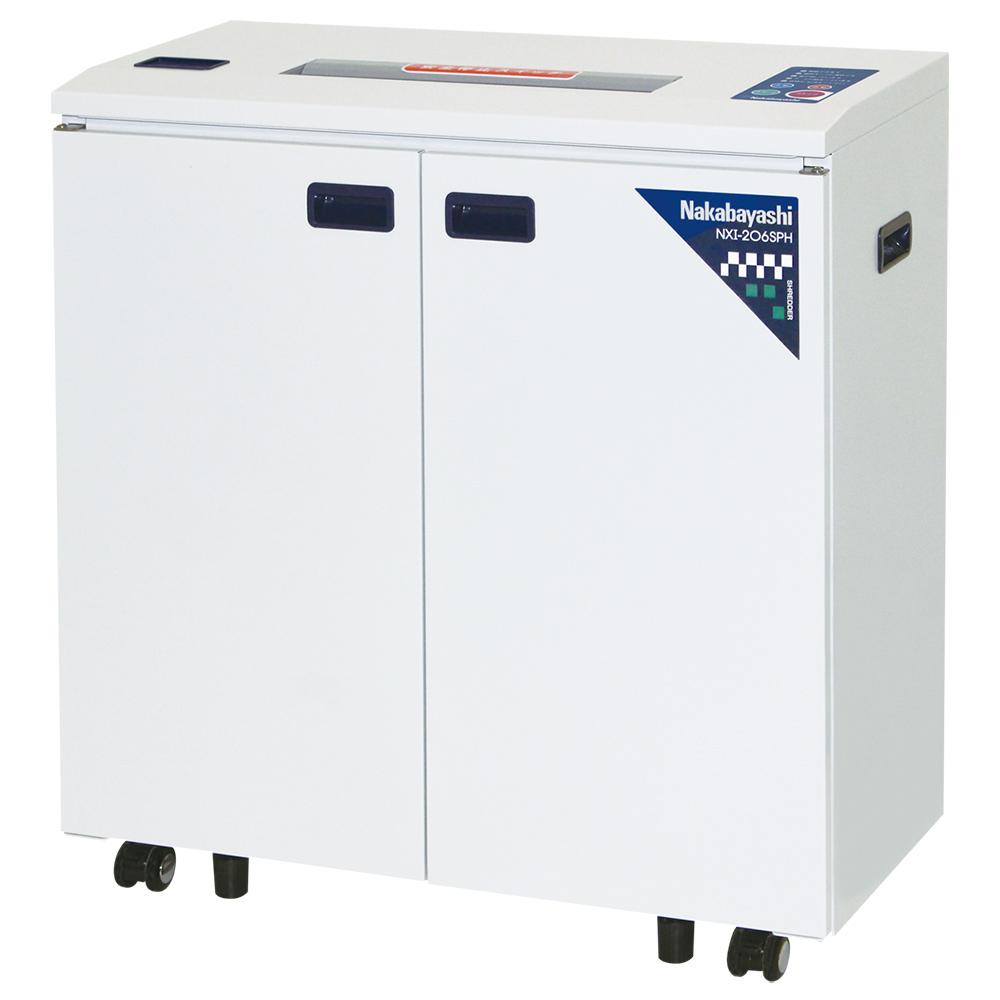 オフィス用ナカバヤシ オフィスシュレッダー NXI-206SPH W650 D300 H700  ホワイト