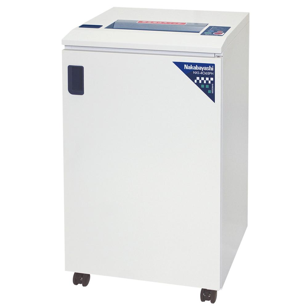 オフィス用ナカバヤシ オフィスシュレッダー NXI-406SPH W500 D500 H900  ホワイト