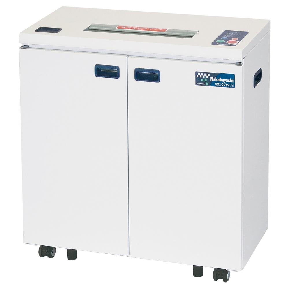 オフィス用ナカバヤシ オフィスシュレッダー SXI-206CE W650 D300 H700