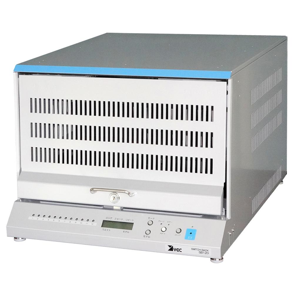 オフィス用モバイル端末チャージステーション 12台用 W450 D570 H352  シルバー