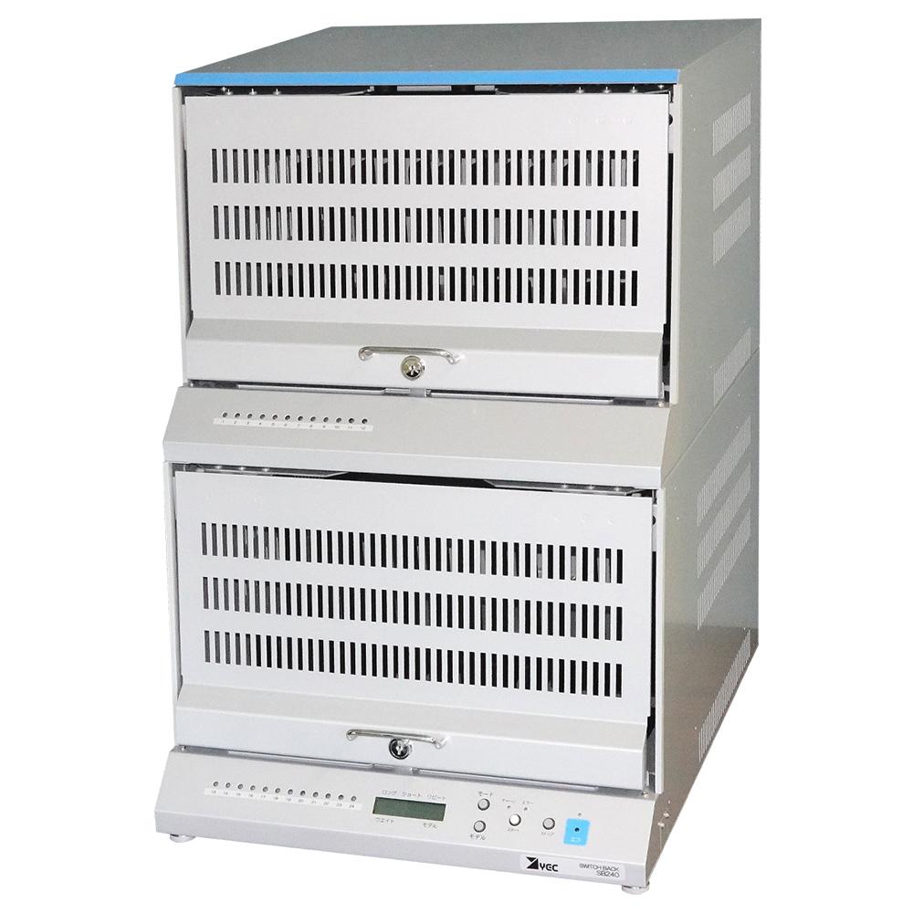 オフィス用モバイル端末チャージステーション 24台用 W450 D570 H675  シルバー