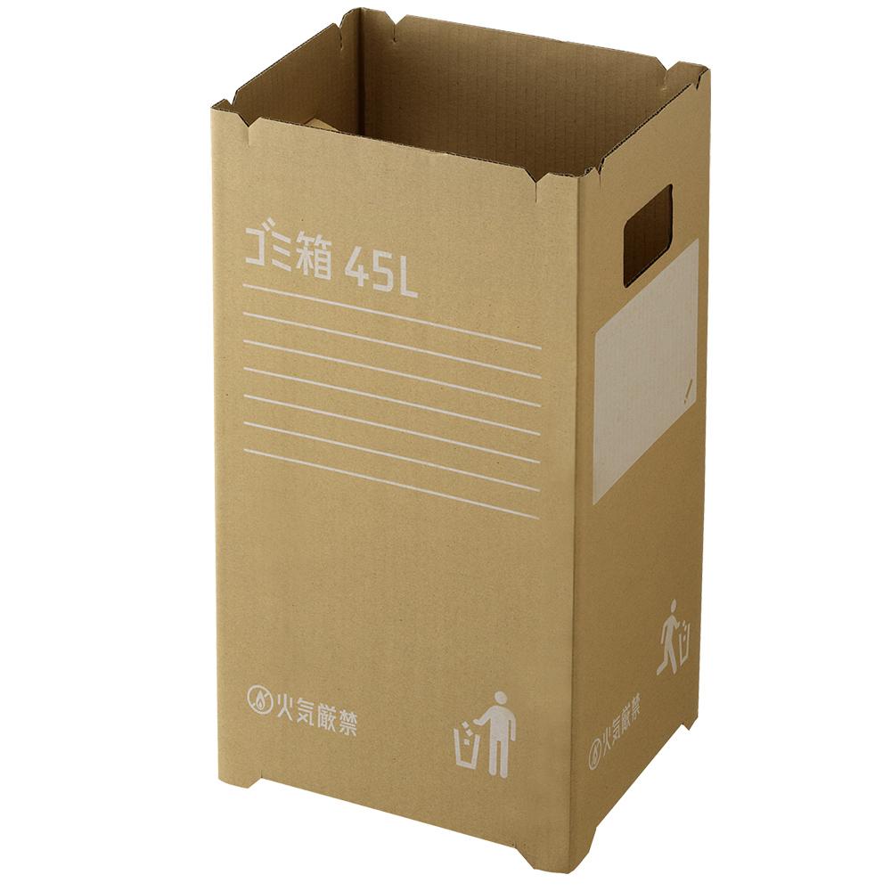 オフィス用ダンボールゴミ箱 45L W270 D320 H585) ブラウン