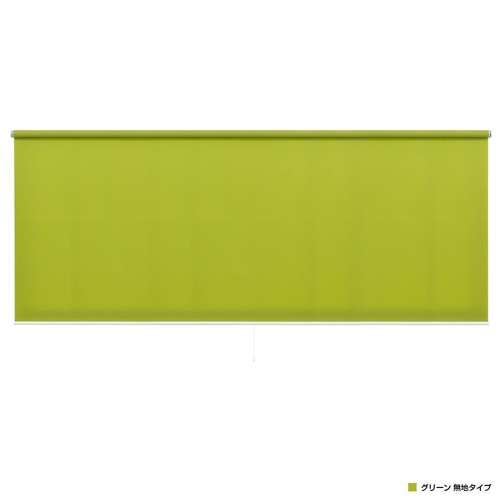 強力つっぱり式ロールスクリーン W1800 D68 H1800 グリーン オフィスアクセサリー アクセサリー インテリア エクステリア 窓用品 ブラインド シェード オフィス