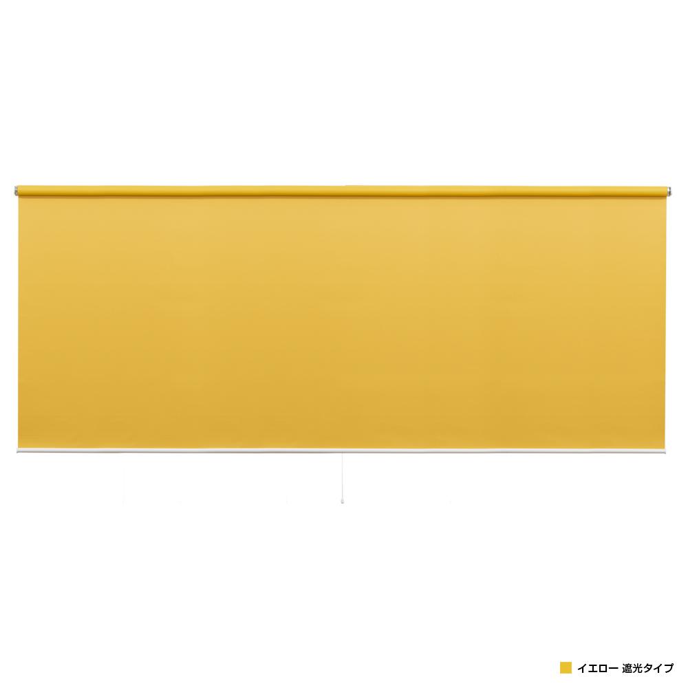 強力つっぱり式ロールスクリーン W1800 D68 H1800 イエロー オフィスアクセサリー アクセサリー インテリア エクステリア 窓用品 ブラインド シェード オフィス