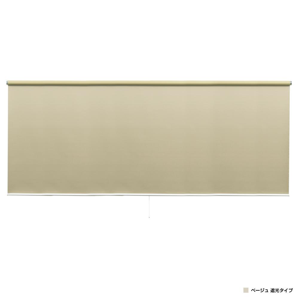強力つっぱり式ロールスクリーン W1800 D68 H1800 ベージュ オフィスアクセサリー アクセサリー インテリア エクステリア 窓用品 ブラインド シェード オフィス
