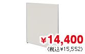 ホワイトパーティション(H1800×W1200)