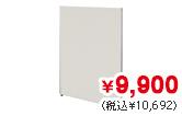 ホワイトパーティション(H1600×W900)