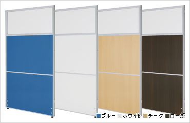 三段割アクリル透明パーテーション