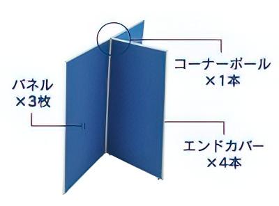 3枚T字連結パネル(PPM0916:メラミン上部半透明ローパーテーション)