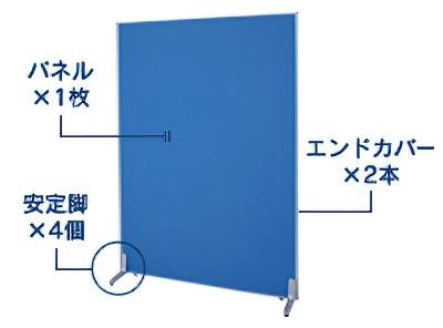 1枚自立パネル(PP0618:半透明ローパーテーション)