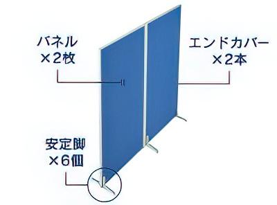 2枚直線連結パネル(PP0618:半透明ローパーテーション)