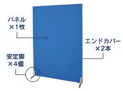 1枚自立パネル(PPN0918:クロス上部半透明ローパーテーション)