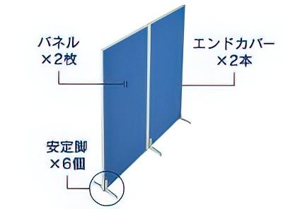 2枚直線連結パネル(PPN0918:クロス上部半透明ローパーテーション)