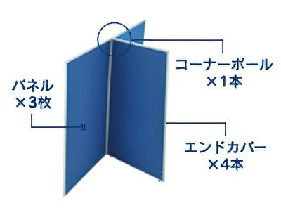 3枚T字連結パネル(PPN0918:クロス上部半透明ローパーテーション)