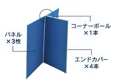 3枚T字連結パネル(PP0916:半透明ローパーテーション)